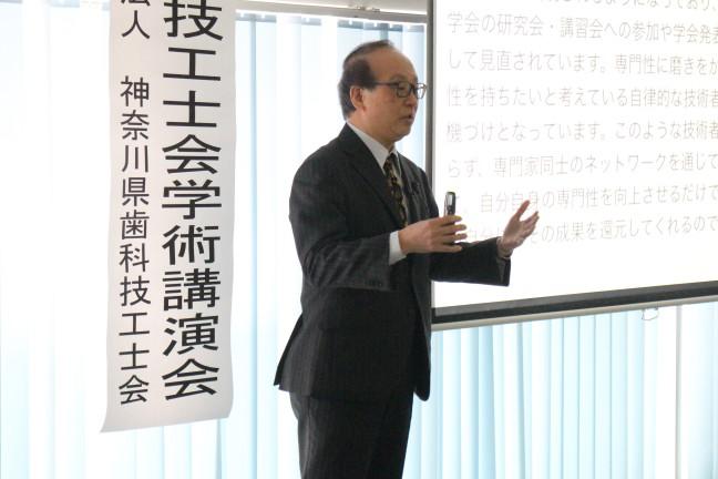 平成27年度横技 学術 4